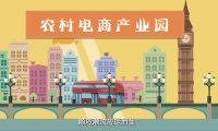农协bwin:飞碟说宣传bwinbwin|最新网址